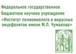 Предприятие Институт им. М.П. Чумакова экспортировал более 1,3 млн. доз полиомиелитной вакцины в страны СНГ