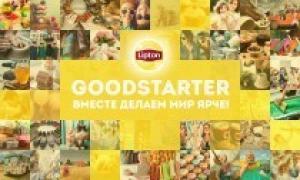 Бренд Lipton запускает проект GOODSTARTER для стартаперов