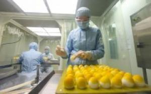 Предприятие института полиомиелита им. М.П.Чумакова увеличило долю поставок вакцин от желтой лихорадки на мировой рынок до 40 процентов