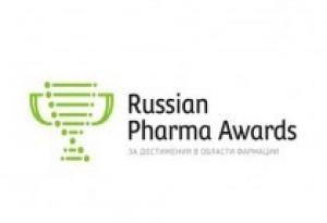 Премия Russian Pharma Awards — врачи выбирают лучшие препараты!