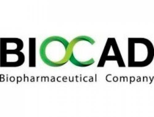 Патентование способов применения лекарств предлагает отменить BIOCAD