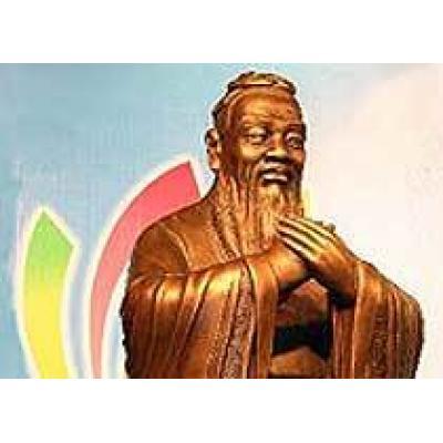 В Китае разработан конфуцианский туристический маршрут