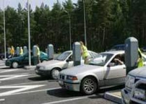 Шерше ля парковка!