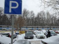 """Перехватывающая парковка открылась у метро """"Красногвардейская"""""""