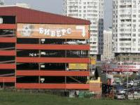 Гаражи и парковки в Москве будут строить ближе к жилью
