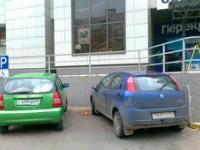 Министерство МО проведет месячник «Парковочные места для инвалидов»