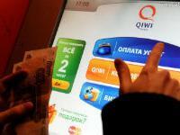 Парковку автомобилей в Москве можно будет оплатить через терминалы Qiwi