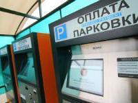 Парковку у главного входа в парк Горького сделали платной