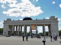 Парковка у московских парков станет платной в 2014 году