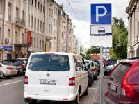 Абонемент на месяц парковки в центре Москвы будет стоить 10 000 рублей