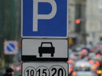 Жители территории платных парковок уже сейчас могут оформить второе резидентное разрешение