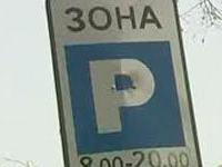 В Киеве ввели поочередную парковку: нечетные числа - с одной стороны улицы, четные - с другой