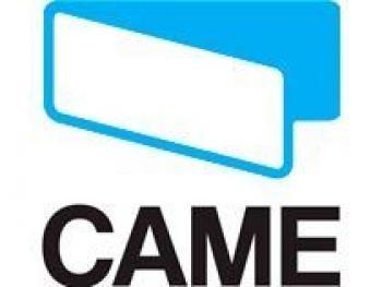 Продукция Made in Italy марки CAME находит путь к сердцам Эмиров
