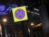 С 1 февраля улицы начнут патрулировать пешие инспекторы МАДИ