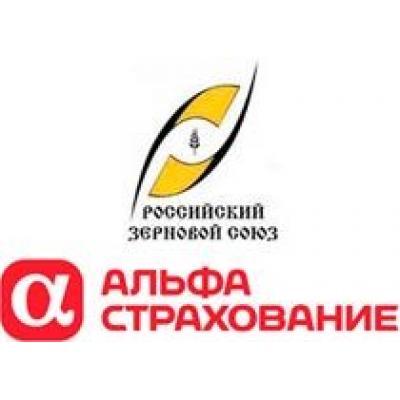 ОАО «АльфаСтрахование» будет предоставлять членам Российского Зернового Союза скидки