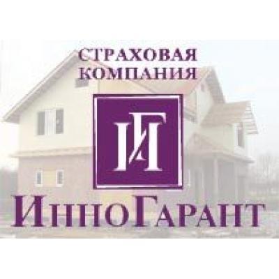 «Инногарант» застраховал строительство 10 коттеджей на 41,6 млн руб.
