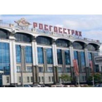 Росгосстрах в Новосибирской области застраховал отель `Борвиха`
