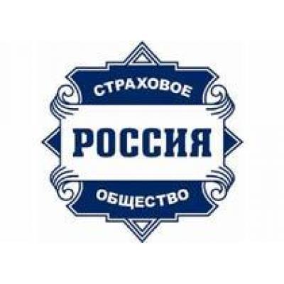 ОСАО `Россия` в Нижневартовске наградило лучших страховых агентов 2009 года