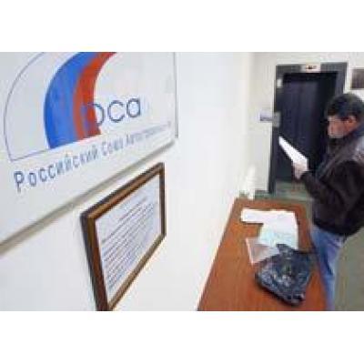 До конца 2010 года с российского рынка ОСАГО может уйти 22 страховщика