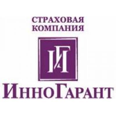 `ИнноГарант` застраховал гражданскую ответственность ОАО `Сибцветметниипроект`