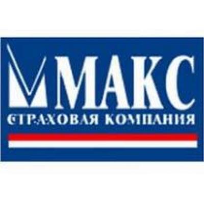 Филиал страховой компании `МАКС` в Белгороде возглавил Александр Тарутин