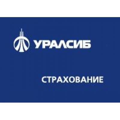 Автопарк ОВО при ОВД по Ростовской области под защитой Страховой группы «УРАЛСИБ»