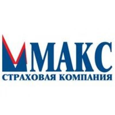 Объем сборов СК «МАКС» за 9 мес. 2010 года вырос на 25%, компания входит в топ-10 крупнейших российских страховщиков