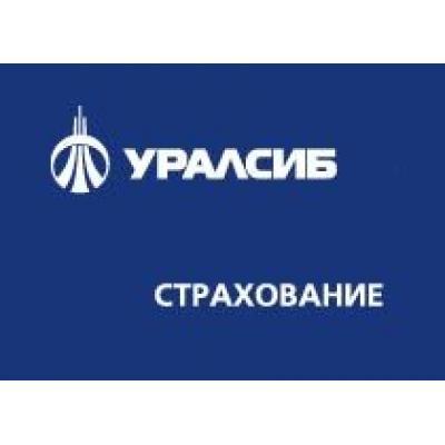 Страховая группа «УРАЛСИБ» - финалист премии «Работа года-2010»