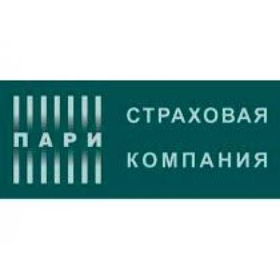 СК «ПАРИ» выплатила ООО «Дентекс» 2,2 млн. рублей за утрату груза