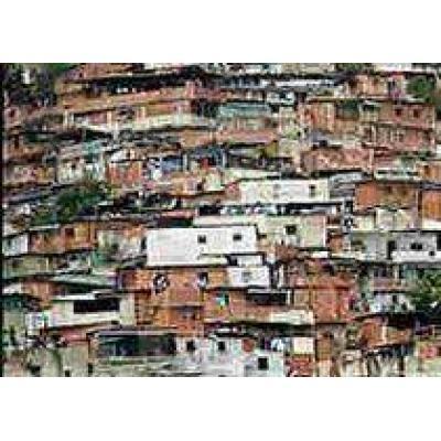 Бразилия: `трущобный экстрим` для гостей Рио