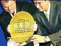 В Австрии появится самая большая в мире монета весом в 20 килограммов