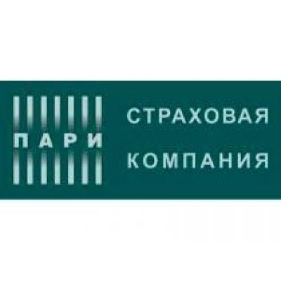 Страховая компания `ПАРИ` стала членом Российского Антитеррористического Страхового Пула