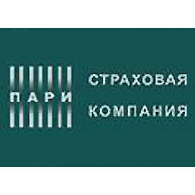 ОАО «СК «ПАРИ» выплатила 1,05 млн. рублей за угон автомобиля Митсубиси Аутлендер