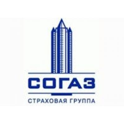 СОГАЗ застраховал типографию в Череповце