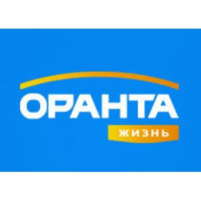 Дочерняя компания НАСК «Оранта» по страхованию жизни вошла в TOP-10 лучших компаний по страхованию жизни в Украине