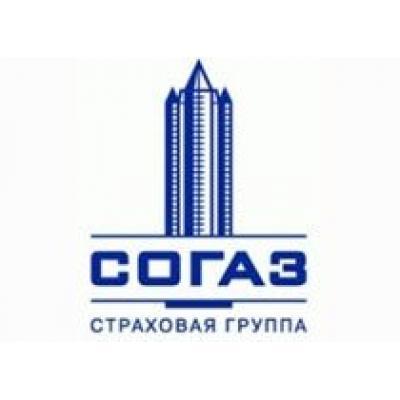 СОГАЗ в Москве застраховал имущество торговой компании