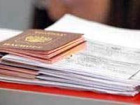 Бразилия отменяет визы для россиян