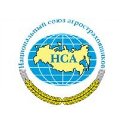 «НСА» принял участие в селекторном совещании Минсельхоза Российской Федерации