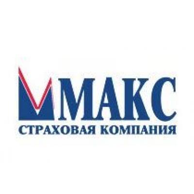 Компания «МАКС» обновляет сайт