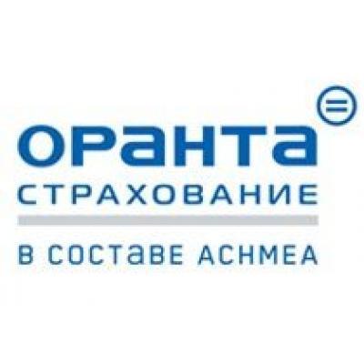 Компания «ОРАНТА Страхование» поздравила школу № 30 г. Екатеринбурга с новым учебным годом