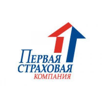 Филиал Первой страховой компании (1СК) в г. Ярославль стал членом Ярославской торгово-промышленной палаты