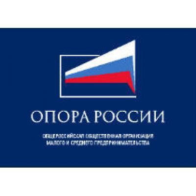 Повышение страховых взносов лишило бюджет 3,5 млрд руб.