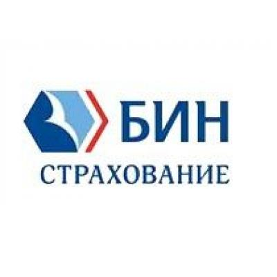 «БИН Страхование» в Воронеже застраховало имущество поставщика стройматериалов на 35,3 млн. рублей