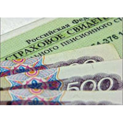 В правительстве одобрили законопроект о пенсионных накоплениях