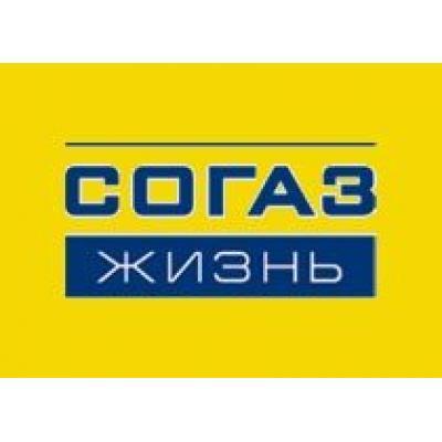 Сборы СК «СОГАЗ-ЖИЗНЬ» в 2012 году выросли до 3,6 млрд рублей