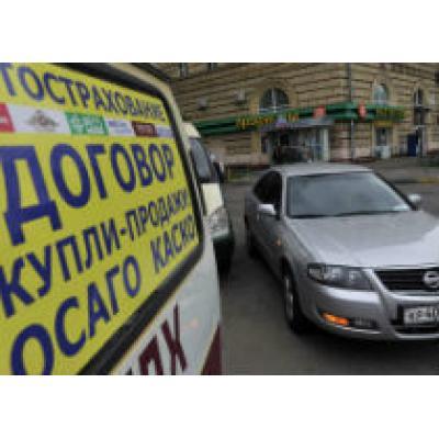 Недобросовестные страховщики ОСАГО вывели с рынка 22 млрд рублей