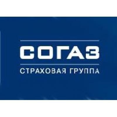 СОГАЗ встретил в Красноярске огонь Всемирной летней Универсиады 2013