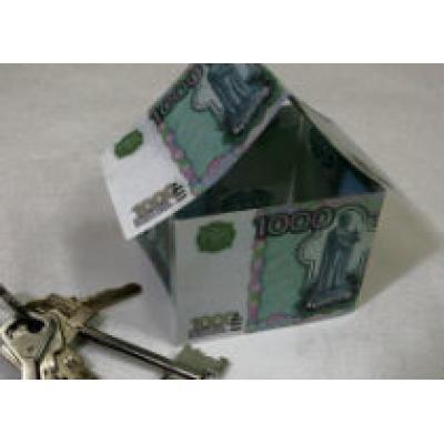 Ипотечные заемщики будут страховать риск понижения цен на жилье