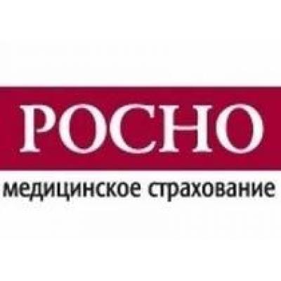 В РОСНО-МС прошел семинар, посвященный «Развитию экспертной деятельности в обязательном медицинском страховании».