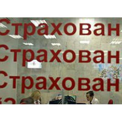 Страховщики сдали единый экзамен по МСФО
